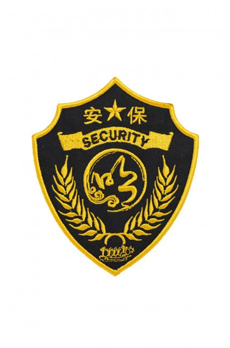 SKAB009 訂造安保臂章 刺繡臂章 制服配件