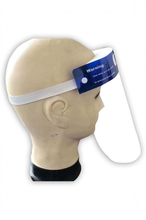 SKFM005 訂製防護面罩 設計防疫護眼 防飛沫口水面罩供應商 棄頭罩 通風頭罩 醫療 安全護目鏡 防感染 防疫眼罩 ANSI Z87.1 歐盟CE EN166