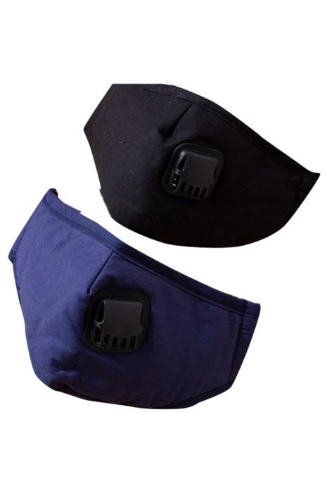 SKFM019 網上訂購防塵布口罩 透氣 防飛沫口水  可清洗  設計可調節鬆緊 可替換過濾芯片 口罩中心 抗疫 可重用  有效阻隔微細粒子 可循環再用