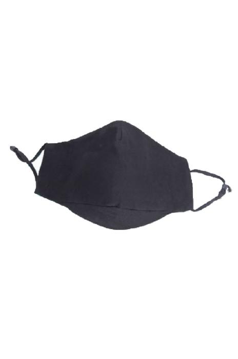 SKFM022   可插溶噴布過濾片布料口罩純棉呼吸閥口罩   透氣 防飛沫口水  防護口罩  口罩中心 抗疫   有效阻隔微細粒子