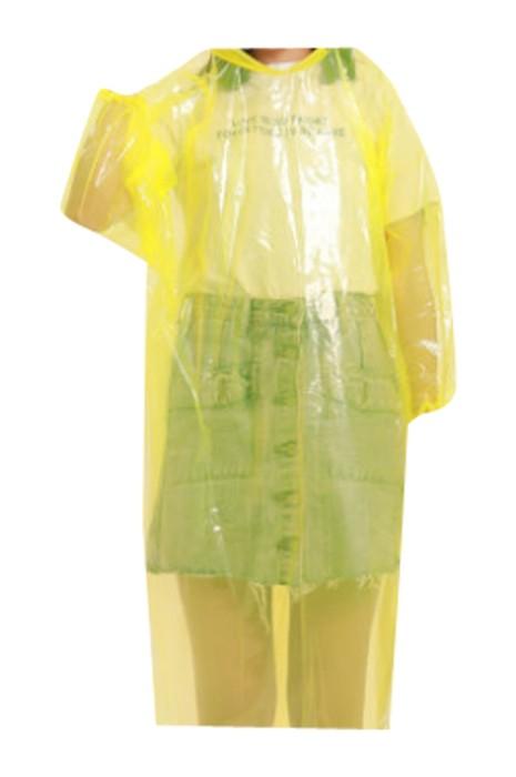 SKRT029 製造特厚連帽抽繩一次性雨褸 旅遊 戶外活動 訂製束口袖雨褸 雨褸中心  單車雨衣