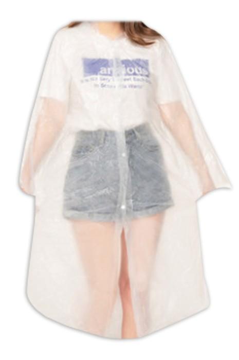 SKRT033 訂做連帽一次性雨褸 旅遊 戶外 露營 騎行活動 設計加厚開扣雨褸 直筒袖 雨褸製衣廠  輕便雨衣批發  單車雨衣  輕量雨衣