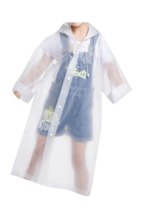 SKRT037 網上訂購童裝連帽抽繩一次性雨褸 旅遊 戶外 露營 騎行活動 設計鈕扣雨褸 雨褸製服公司   不黏身雨衣  兒童無毒雨衣