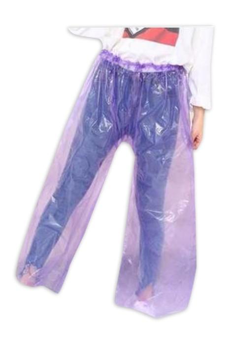 SKRT046 網上下單訂購一次性雨衣褲 製造闊腿雨衣褲 旅行 漂流 登山 戶外活動一次性雨衣褲  雨衣褲中心  拋棄式雨褲