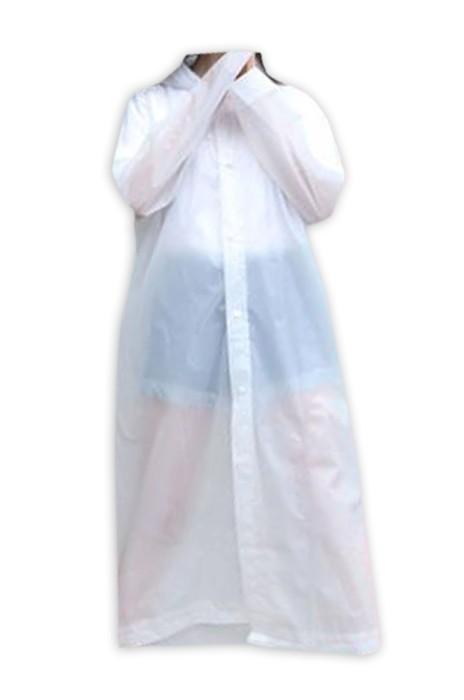 SKRT047 大量訂製加厚雨衣 設計EVA環保雨衣 連帽抽繩 啪鈕 上學 旅遊 上班 戶外活動 登山 騎自行車 雨衣供應商  即用即棄  EVA雨衣
