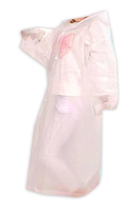 SKRT048  製造童裝加厚雨衣 設計EVA環保雨衣 連帽抽繩 啪鈕 上學 旅遊 戶外活動  雨衣供應商  即用即棄  EVA雨衣