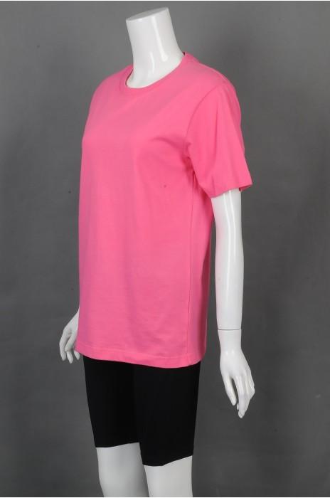 iG-BD-CN-178 订制粉色圆领T恤团体制服 设计紧身短裤 拉链袋口团体制服 团体制服供应商