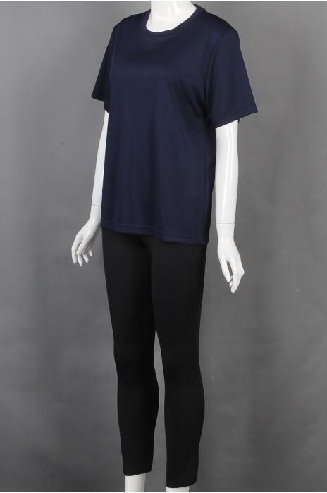 iG-BD-CN-188 订制蓝色短袖团体制服 设计紧身长裤团体制服 团体制服中心