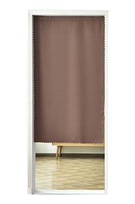 SKCD004 訂製純色門簾 設計客廳 臥室 廚房 門簾 門簾生產商