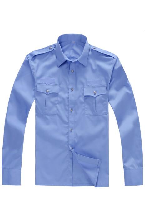 SKSU005  高質棉藍色警衛服  長袖工作服襯衣   物業安保制服   襯衫警衛服春秋套裝