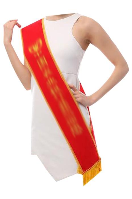 SKAC004  大量訂製迎賓禮儀帶  訂製團體活動 志願者禮儀帶  迎賓禮儀帶中心