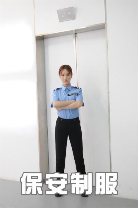 模特展示-保安制服