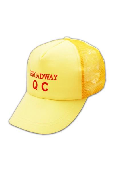 wholesale promotional trucker hats, custom uniform mesh cap