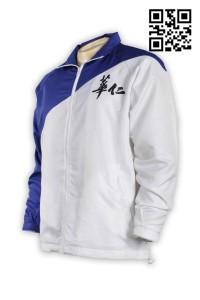 J550 Swimming Jackets Wholesale Custom Team Windbreakers School Secondary Player