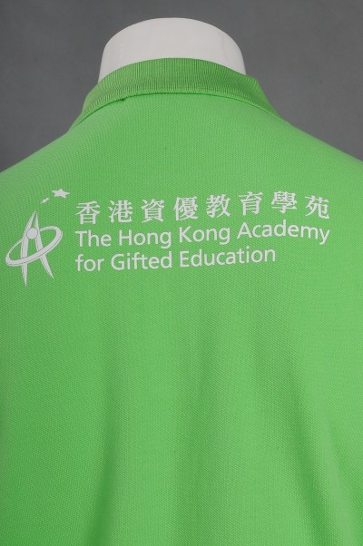P1090 Make a net color Polo shirt Hong Kong Gifted Education College Polo shirt manufacturer  detail view-1