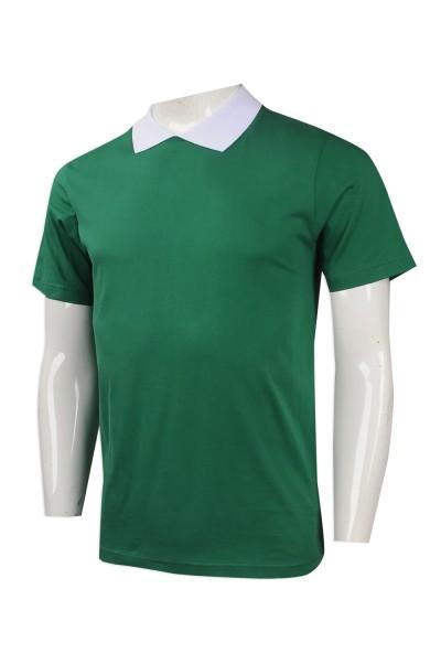 Design Contrast Collar Polo Shirt Online Polo Shirt Custom Polo