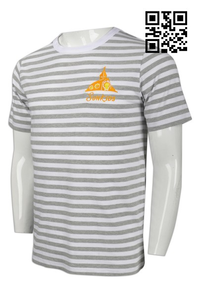 1729d6aa T681 made men's T-shirt style custom striped T-shirt style horizontal strip  design ...