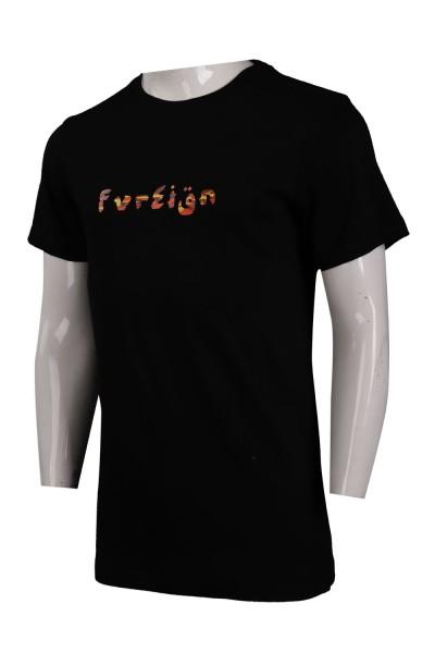 custom men's round neck T-shirt Australia Non-profit