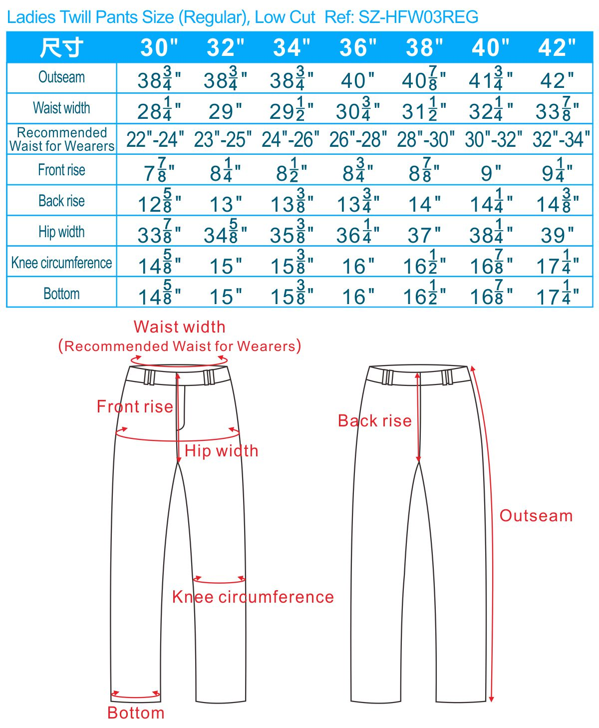 size-list-pants-men-no-elastic-band-20100424