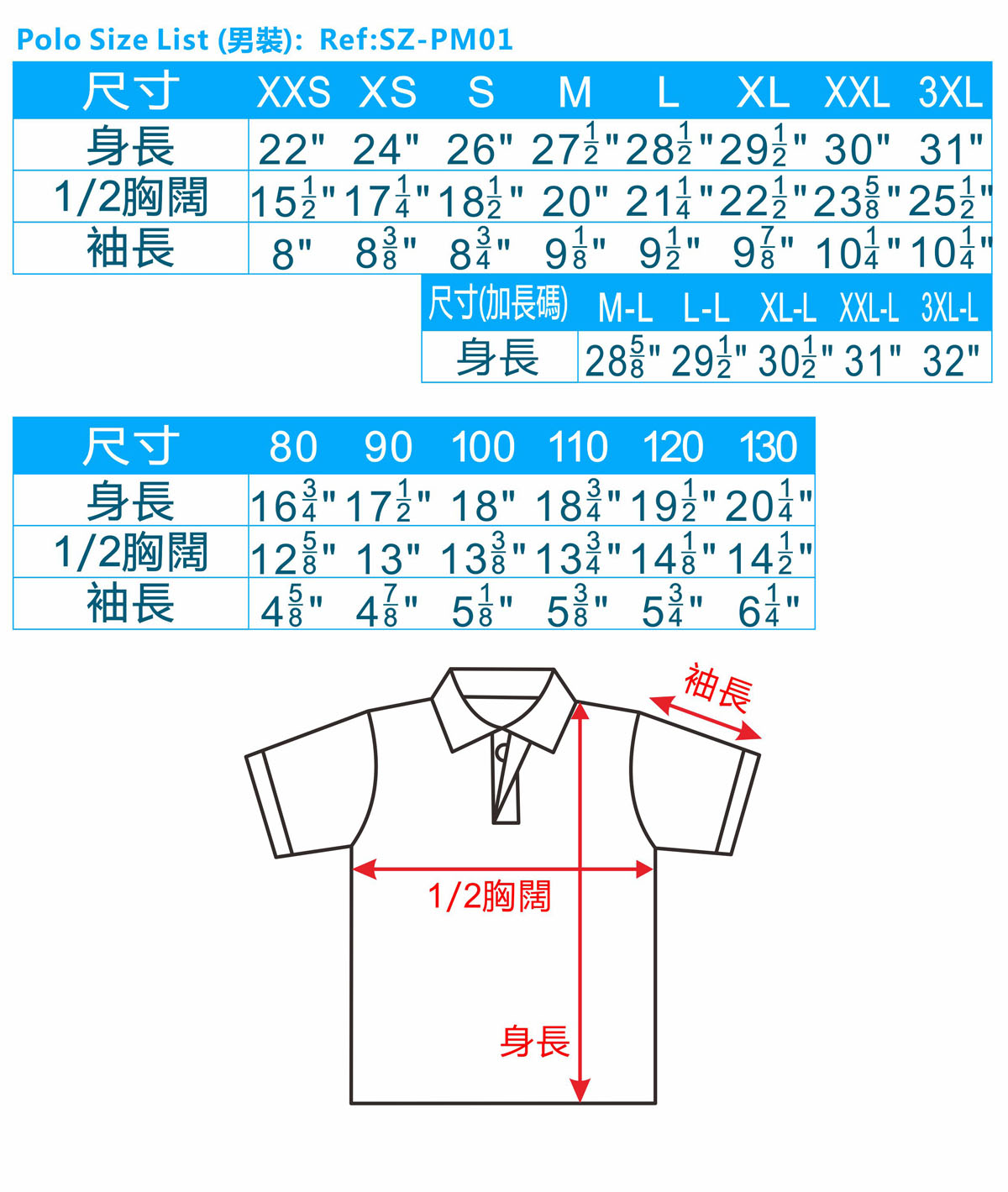 尺碼-Polo-短袖-男裝-20111127
