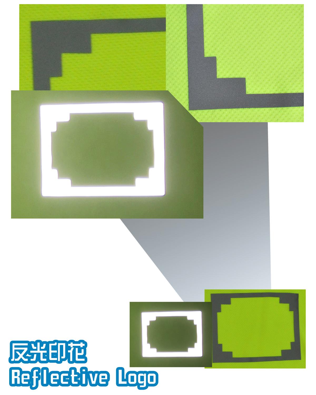 Reflective Logo-4