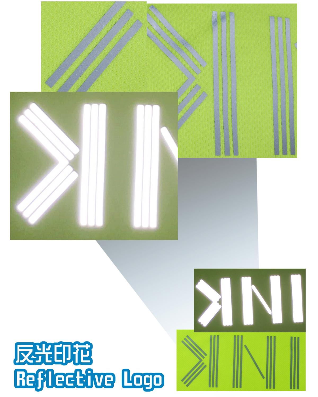 Reflective Logo-5