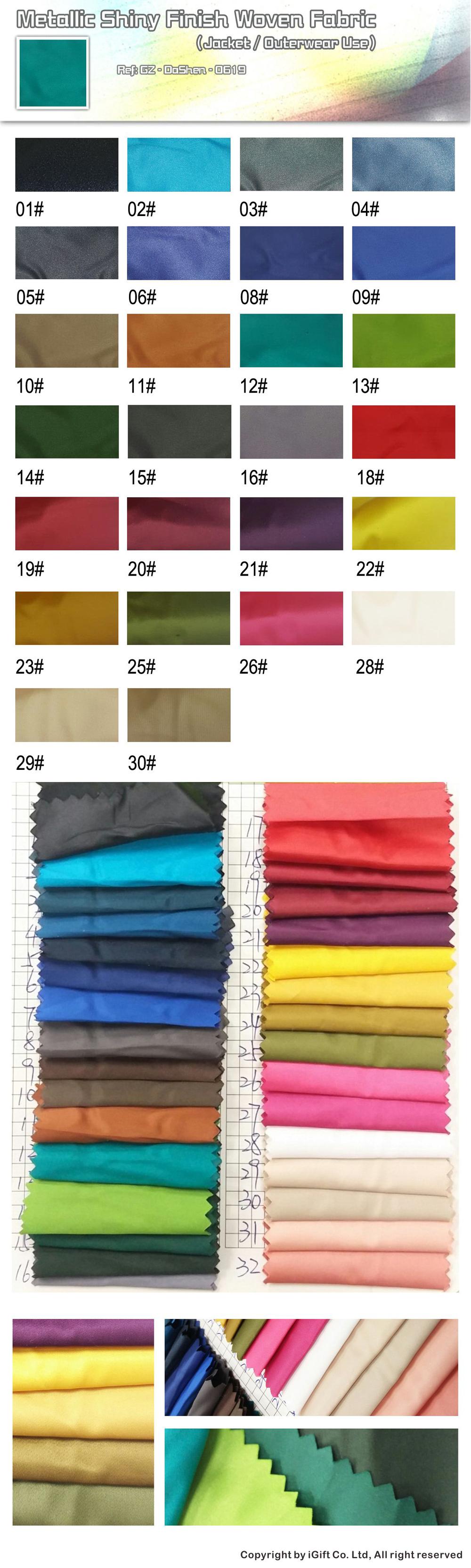 MetallicShiny Finish Woven Fabric 0619
