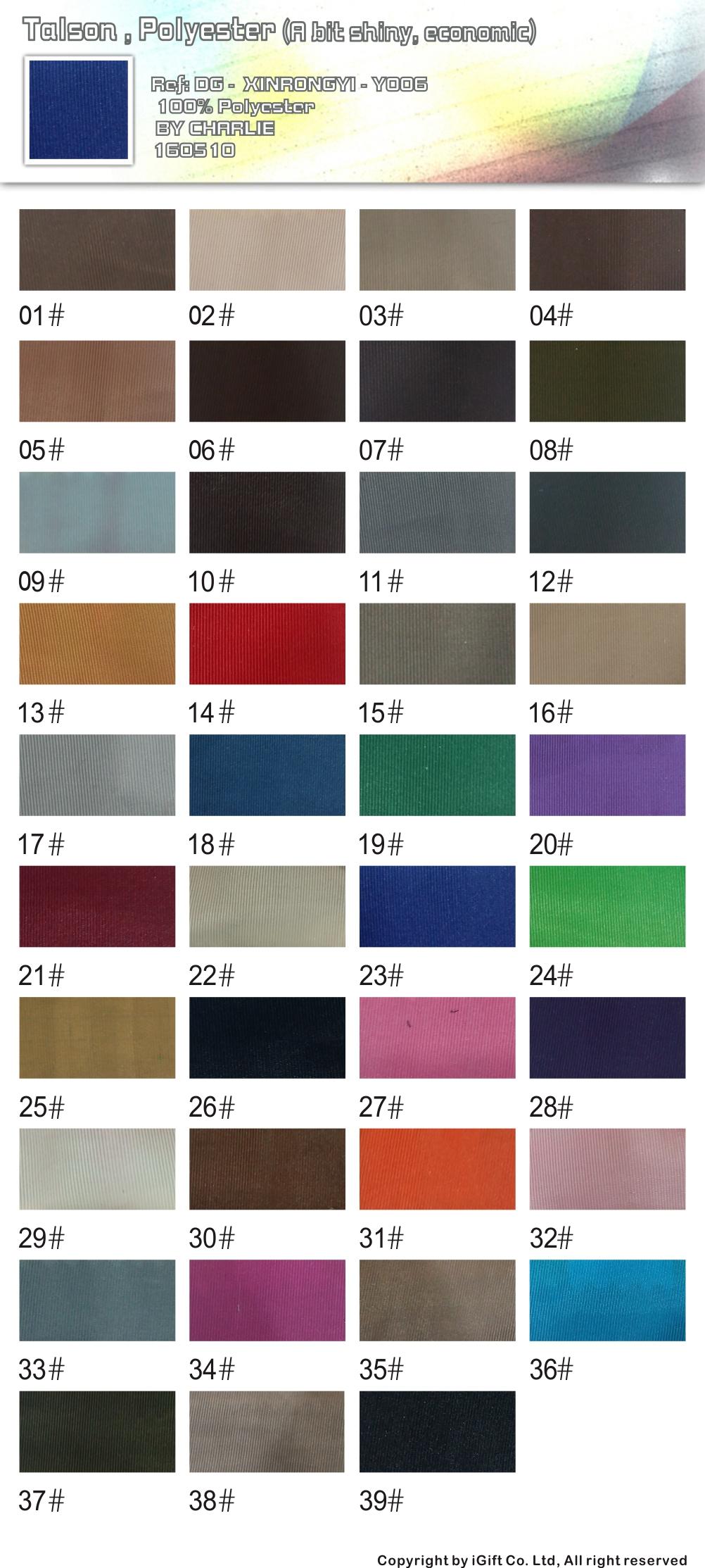 Talson,Polyester(A bit shiny,economic)   100%Polyester  BY CHRRLIE